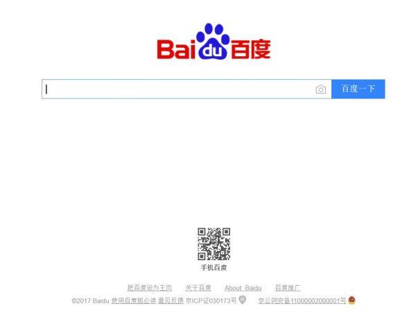 internetes keresők Baidu